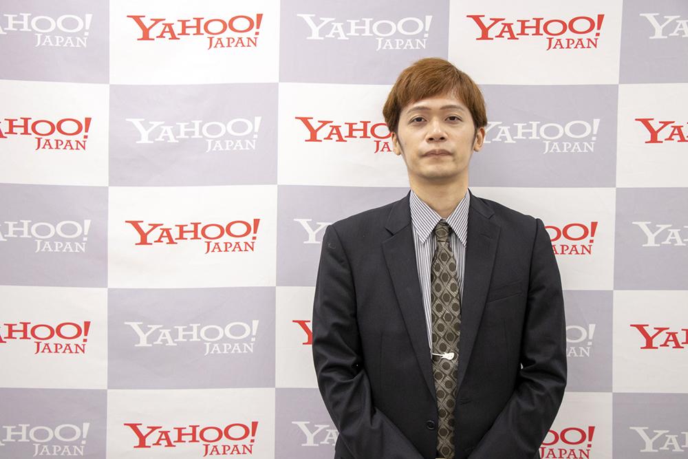 たくさんの善意が集まる場所を作るために「Yahoo!ネット募金」にできること——ヤフー株式… - メイン画像